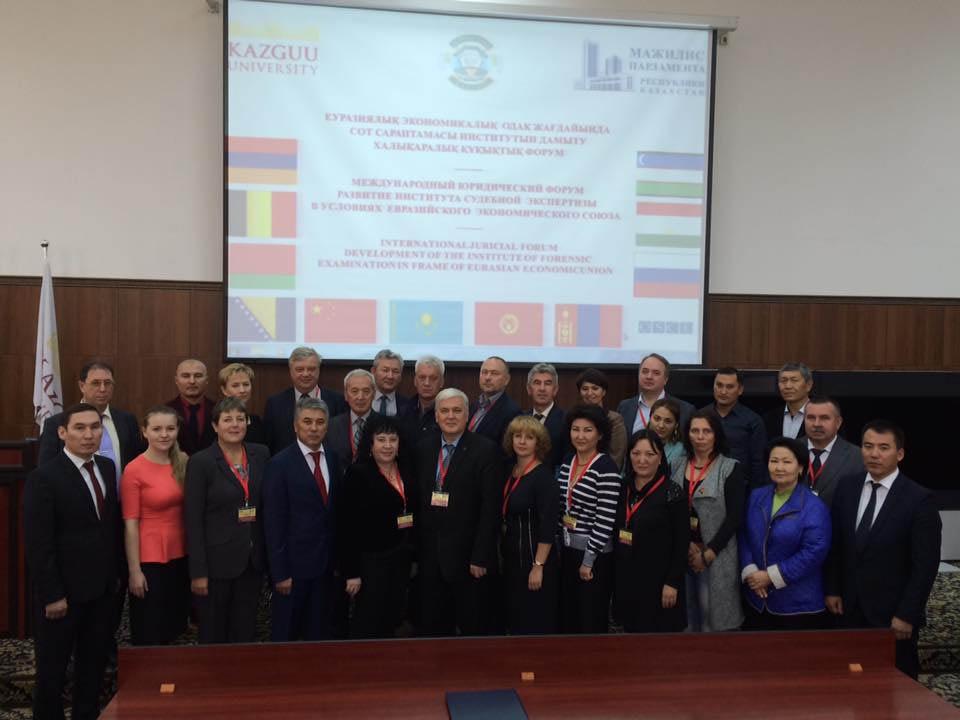 Форум_в_Казахстане